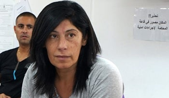 Khalida Jarrar, in a 2015 photo, at the military court at the Ofer base, where her new trial is set for next week.