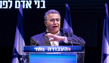 Labor Chairman Amir Peretz at a party conference on December 25, 2019.