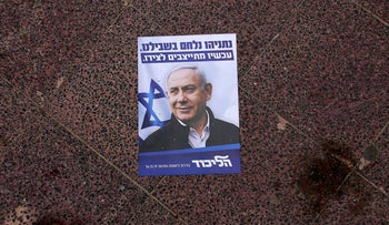 A Likud campaign flier that reads 'Netanyahu fights for us. Now we stand by him,' lies on the floor in Kiryat Gat, December 26, 2019.