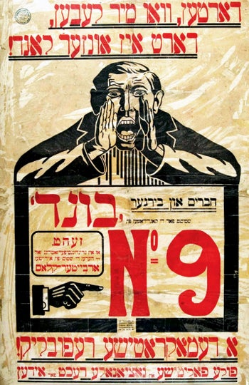 An elections poster of the General Jewish Labour Bund hung in Kiev, 1918.