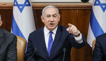 Netanyahu speaks at a government meeting in the Knesset, December 29, 2019.