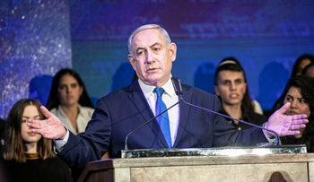Netanyahu at a Likud candle lighting ceremony, December 29, 2019.