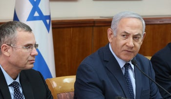 Prime Minister Benjamin Netanyahu and Tourism Minister Yariv Levin at a governmental meeting, in January.