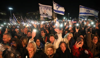 People protesting in Tel Aviv in defense of Prime Minister Benjamin Netanyahu's right to form government and obtain immunity from prosecution, December 30, 2019.