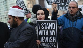 The 'Safety in Solidarity' rally in Brooklyn's Grand Army Plaza in New York, December 31, 2019.