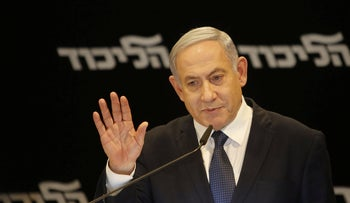 Prime Minister Benjamin Netanyahu speaking at a press conference regarding his intention to file a request for immunity from prosecution, Jerusalem, January 1, 2020.