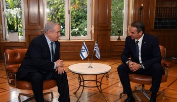 Benjamin Netanyahu and Kyriakos Mitsotakis meet in Athens, Greece, January 2, 2019.