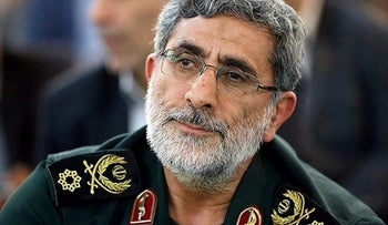 Brigadier General Esmail Ghaani, the newly appointed commander of the country's Quds Force, in Tehran, Iran, in this undated picture obtained January 3, 2020.