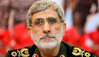 Qassem Soleimani's deputy, Maj. Gen. Esmail Ghaani, who was appointed as the new commander of the Revolutionary Guard's Quds Force.