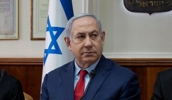 Prime Minister Benjamin Netanyahu at a Knesset meeting in the Prime Minister's Office in Jerusalem, January 5, 2020.