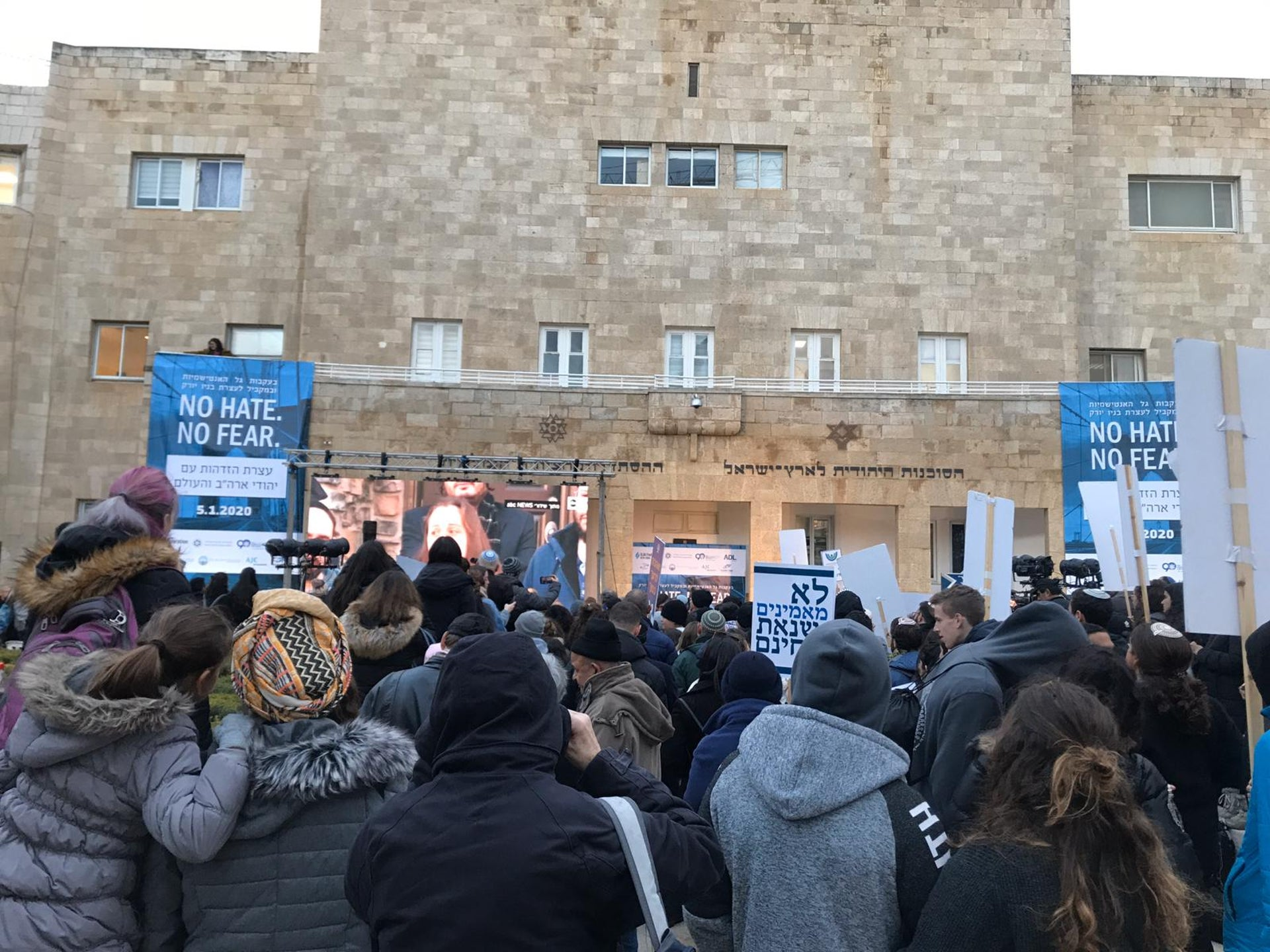 Demonstration in solidarity with march against anti-Semitism outside the Jewish Agency building in Jerusalem on January 5, 2019.