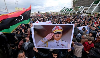 Libyan protesters gather during a demonstration against the Turkish parliament's decision to send Turkish forces to Libya, in Benghazi, Libya, January 3, 2020.