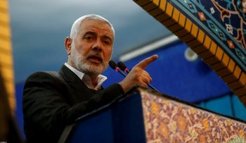 Ismail Haniyeh speaks during the funeral prayer over the coffins of Qassem Soleimani and Abu Mahdi al-Muhandis, in Tehran, Iran January 6, 2020.