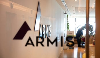Armis offices in Tel Aviv.