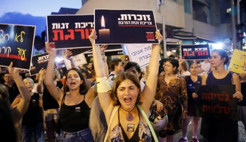A rally held in commemoration for the victims of prostitution near the brothel on Yarkon Street, 2018