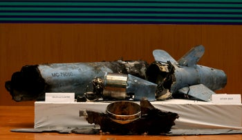 Remains of missiles which the Saudi government said were used to attack a Saudi Aramco oil facility are displayed during a news conference in Riyadh, Saudi Arabia, September 18, 2019.