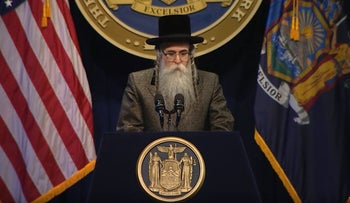 Monsey rabbi who survived stabbing attack gives invocation at New York State of the State address