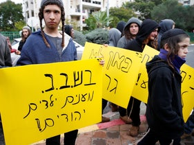 Protesters against extending the detentions of Jewish terror suspects in Rishon Letzion, 2018.