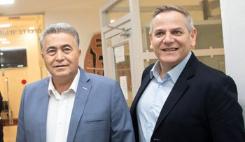 Labor-Gesher Chairman Amir Peretz and Meretz Chairman Nitzan Horowitz declare that they will run on a joint slate in Tel Aviv, January 13 2020.