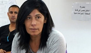 Khalida Jarrar in the courtroom of the Ofer detention facility, 2019.