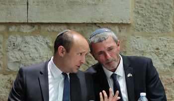 Nafatli Bennett and Rafi Peretz at a conference at the Ministry of Education, Jerusalem, September 15, 2019
