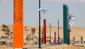 The new promenade in Qasr al-Sir. The tall, colorful metal pillars are engraved with designs that emulate traditional Bedouin motifs.