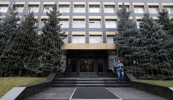 A building that reportedly houses an office of a subsidiary of the Ukrainian energy company Burisma Holdings Ltd, in Kiev, Ukraine, January 14, 2020.