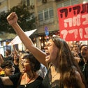 """A protest against violence against women at Tel Aviv's Rabin Square. The sign reads: """"Who's next in line?"""" October 12, 2019."""