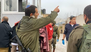 The scene of the stabbing, at a settlement near Hebron, January 18, 2020.