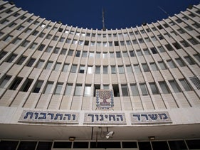 Israel's culture and education ministry.