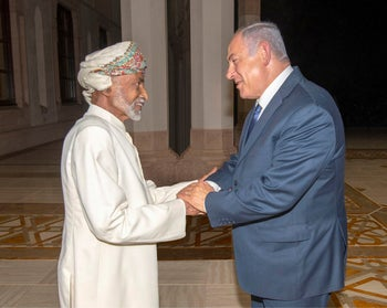 Oman's Sultan Qaboos meets with Israeli Prime Minister Benjamin Netanyahu in the capital Muscat during the latter's unannounced visit to the Gulf country. October 26, 2018