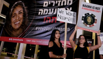 Israelis hold signs calling for the release of Israeli Naama Issachar during a demonstration In Tel Aviv, Israel, October 19, 2019.