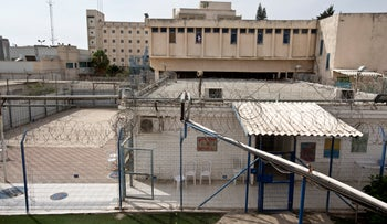 Neve Tirza women's prison in Ramle, where Khomenko is detained, August 21, 2018.