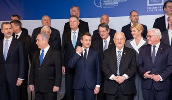 Some of the world leaders who arrived for the World Holocaust Forum in Jerusalem, January 22, 2019.
