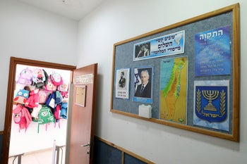 "A map of ""Greater Israel"" hanging in a kindergarten."
