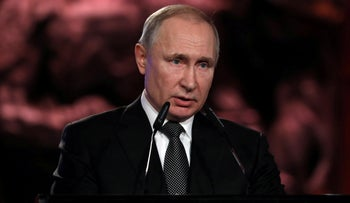 Russian President Vladimir Putin speaks during the Holocaust Forum at the Yad Vashem Holocaust memorial museum in Jerusalem, January 23, 2020.