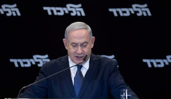 Prime Minister Benjamin Netanyhau announces his request for immunity from prosecution in criminal cases, Jerusalem, January 1, 2020.