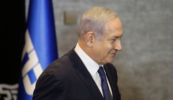 Prime Minister Benjamin Netanyahu leaves after delivering a statement regarding his intention to file a request to the Knesset for immunity from prosecution, Jerusalemת January 1, 2020.