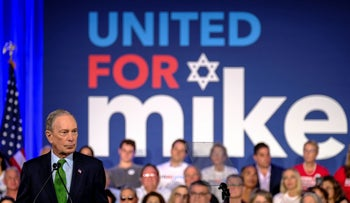 Michael Bloomberg hosts a kick off 'United for Mike' at the Aventura Turnery Jewish Center and Tauber Academy Social in Miami, Florida, January 26, 2020