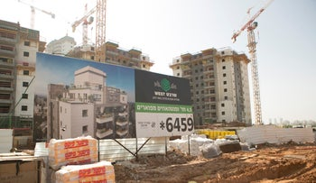 The construction site in Ramle where a construction worker was killed in April 2019.