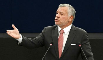 Jordanian King Abdullah II delivers a speech at the European Parliament, on January 15, 2020, in Strasbourg, eastern France.