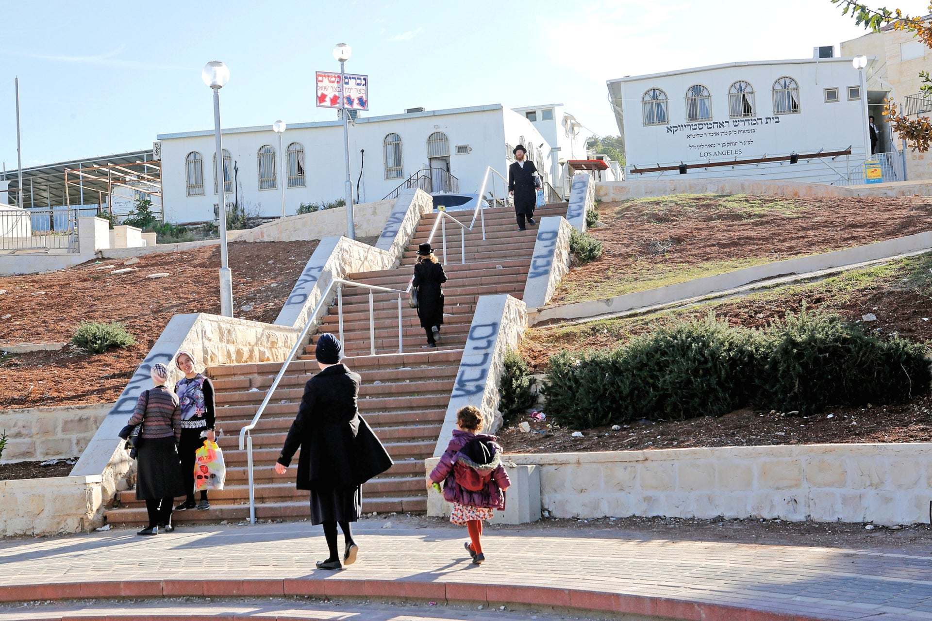 A gender-separated staircase in Beit Shemesh.