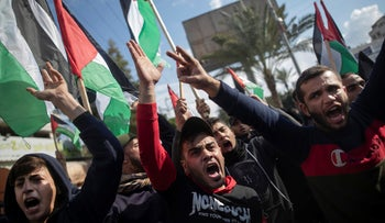 Palestinians demonstrating against the U.S. Mideast peace plan, Gaza City, January 28, 2020.