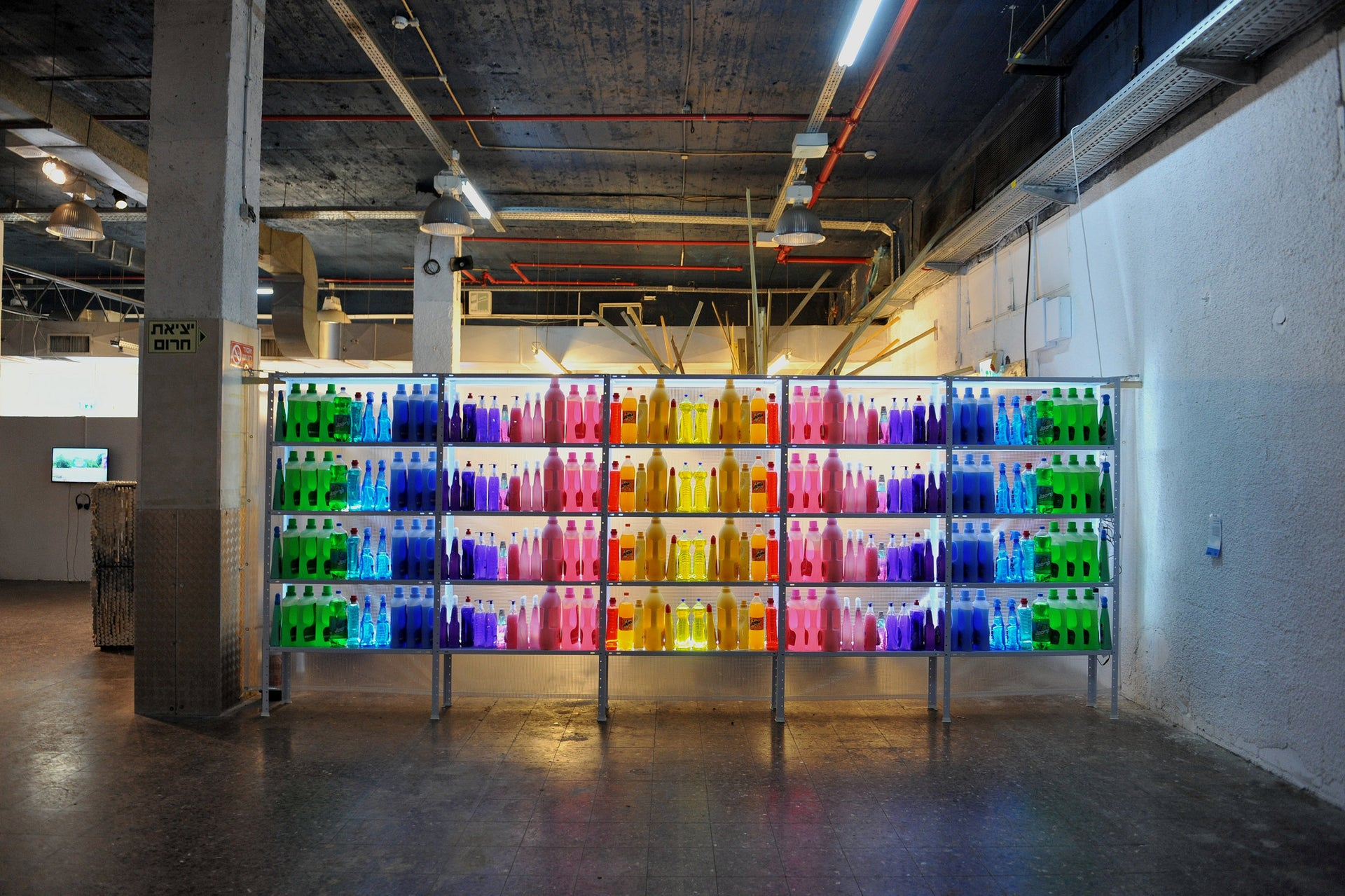 A colorful installation by Israeli artist Aviv Grinberg at the Zumu museum, January 2020.
