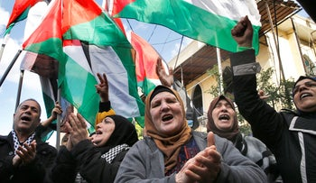 Palestinians protest against Trump's peace plan, at Burj al-Barajneh refugee camp, south of Beirut, Lebanon, January 31, 2020