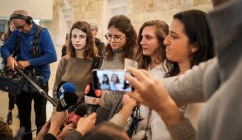 Four women who petitioned the High Court to allow women to serve in combat units at the hearing in Jerusalem, February 3, 2020.