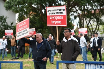 Israel's cattle ranchers protest a Palestinian Authority ban on the import of calves from Israel.
