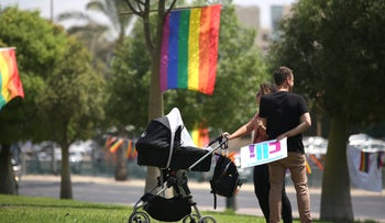 A demonstration by gay parents in the southern Israeli city ofBe'er Sheva, in 2018.