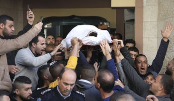 The body of Palestinian policeman Tarek Badwan, who was shot dead by Israeli forces in Jenin, carried out the hospital, February 6, 2020