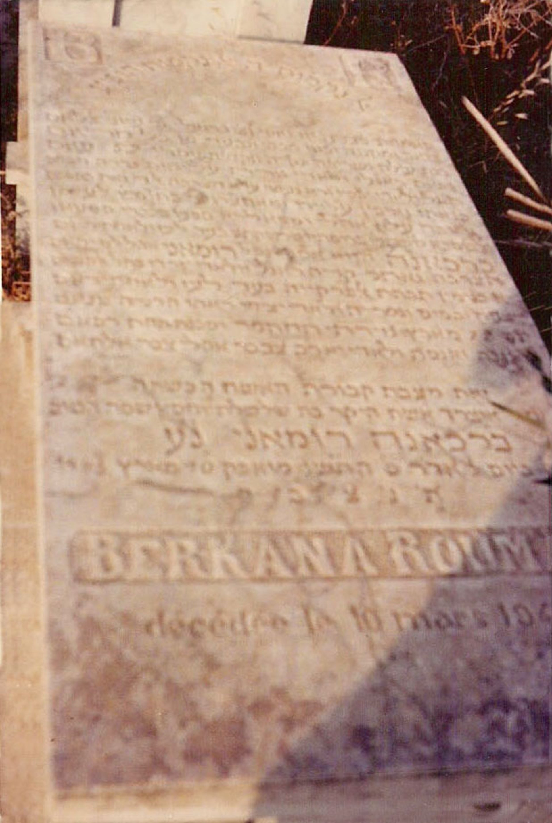 The tombstone of the author's paternal grandmother, Berkana Roumani, who died in the bombardment of La Marsa.
